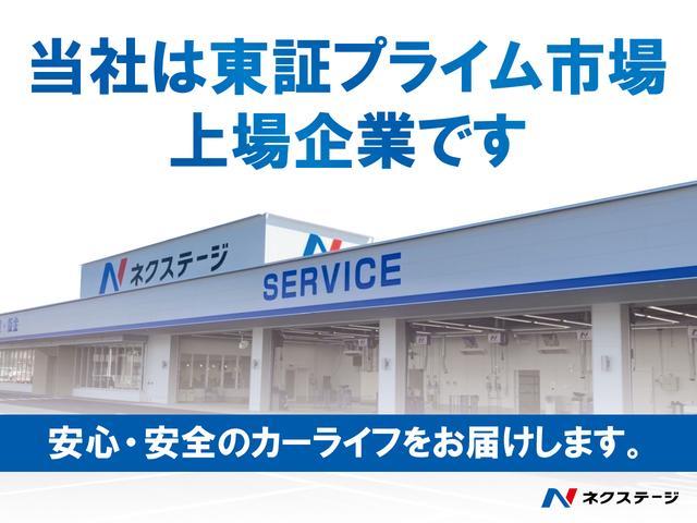 ネクステージ 前橋SUV専門店(6枚目)