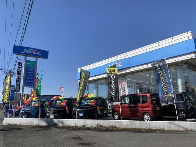 ネッツトヨタ水戸(株)北茨城店