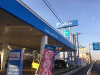 ネッツトヨタ水戸(株)大みか店