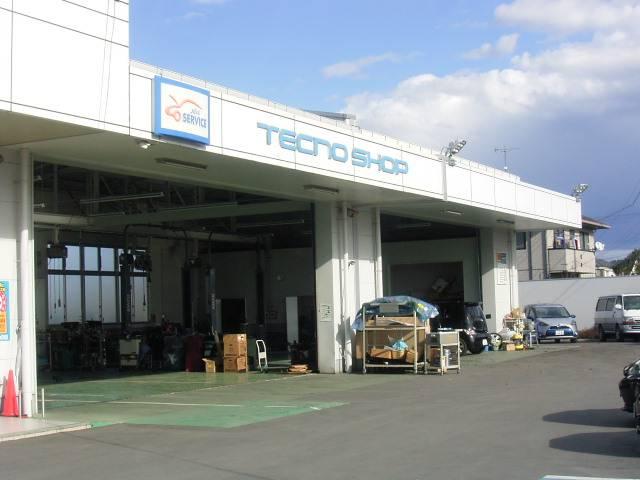 ネッツトヨタ水戸(株)那珂バイパス店(2枚目)