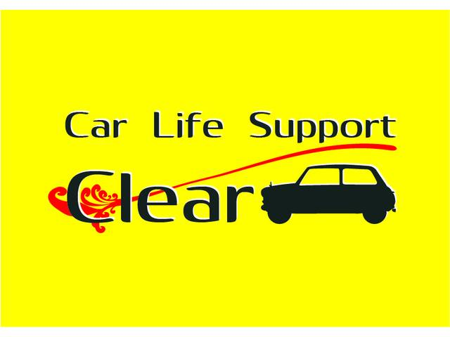 Car Life Support Clear 利根店