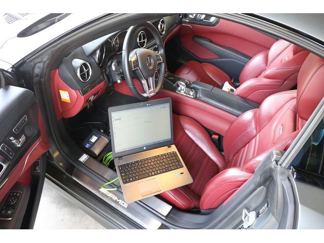最新の設備での診断機による車両コンピューター診断も行います。
