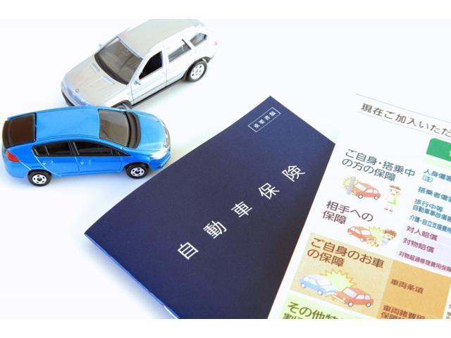 自動車保険・お見積りや保証内容のご相談を承っております。
