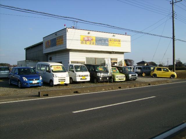 [茨城県]CAR SHOP 栄興