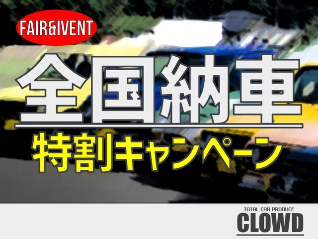 TOTAL CAR PRODUCE CLOWD トータルカープロデュースクラウド(3枚目)