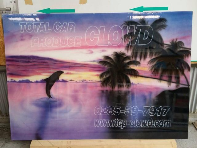 TOTAL CAR PRODUCE CLOWD トータルカープロデュースクラウド(4枚目)
