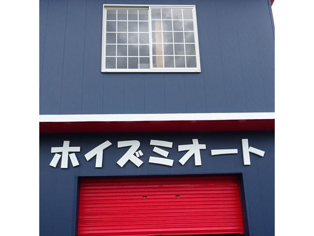 ホイズミオート 株式会社HOIZUMI(3枚目)