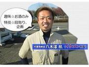 代表 代表の八木澤です!!