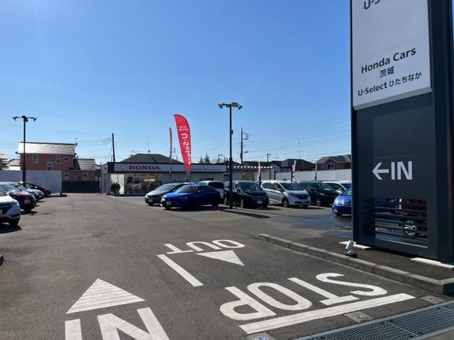 Honda Cars 茨城 U-Selectひたちなか(1枚目)