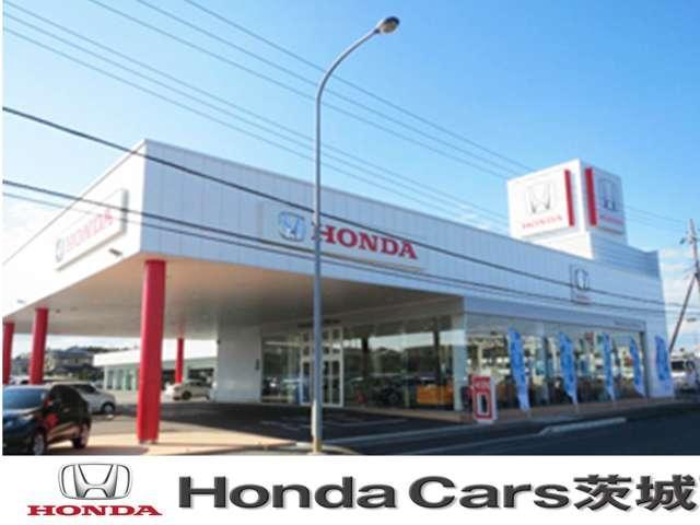 Honda Cars 茨城 勝田店(1枚目)