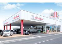Honda Cars 茨城 勝田店