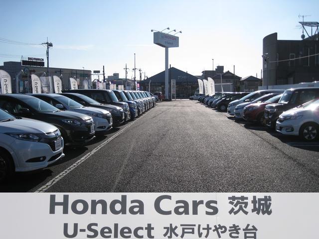 Honda Cars 茨城 U-Select水戸けやき台(1枚目)