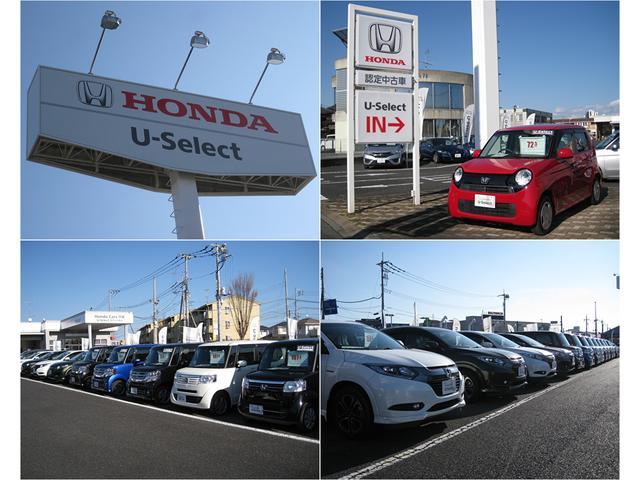 Honda Cars 茨城 U-Select水戸けやき台(4枚目)