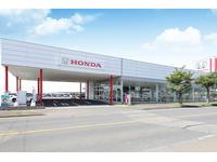 Honda Cars 茨城 U-Select土浦