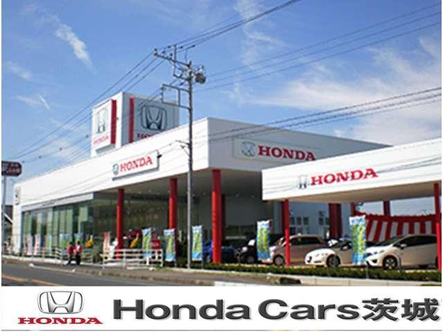 Honda Cars 茨城 藤代店 (1枚目)