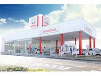 Honda Cars 茨城 藤代店
