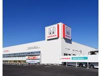 Honda Cars 茨城南   阿見店