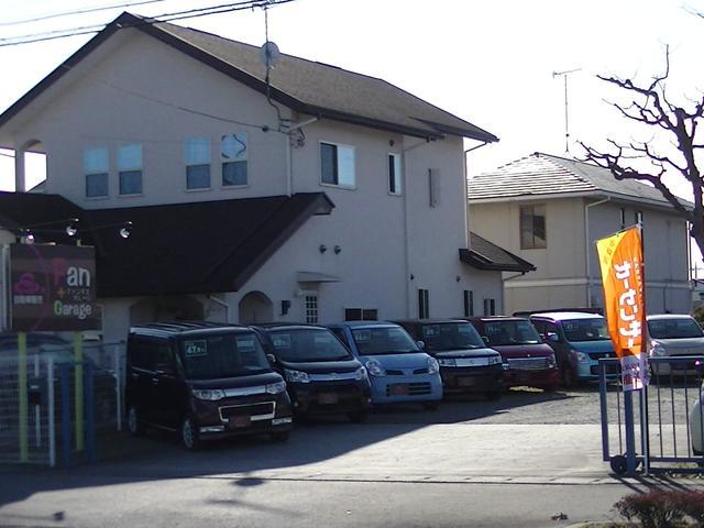Fan + Garage ファンタスガレージ(6枚目)