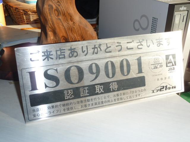 栃木県内の自動車整備工場で初めてISO認証を取得!!品質管理には社を挙げて取り組んでおります♪