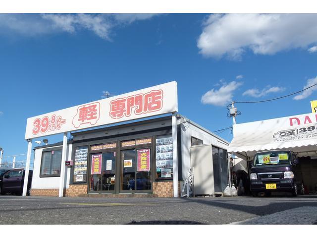 (株)ナオイオート サンキュッパ取手店(1枚目)