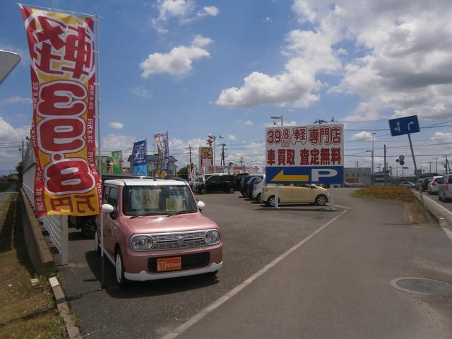 (株)ナオイオート サンキュッパ取手店(3枚目)