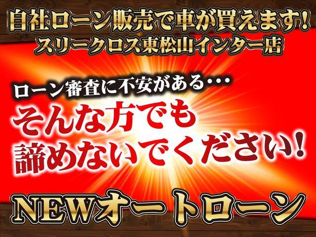 自社ローン埼玉 スリークロス 埼玉東松山インター店