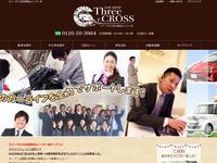 Three CROSS 埼玉東松山インター店