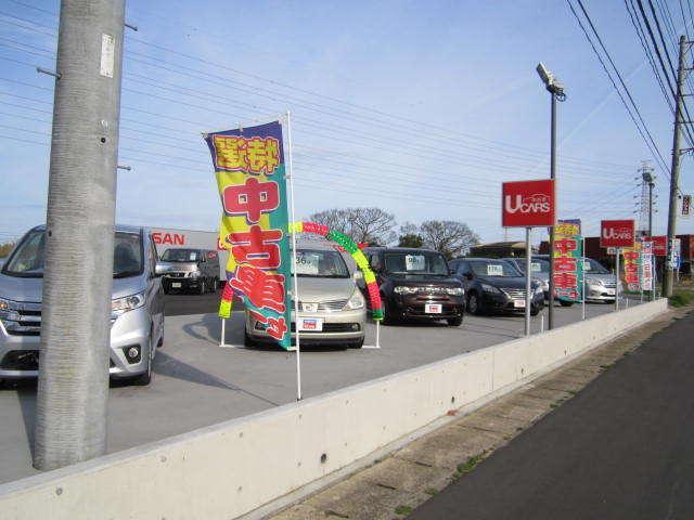 茨城日産自動車(株)U-Cars神栖店(1枚目)