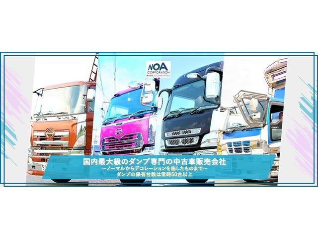 (株)Noa Corporation