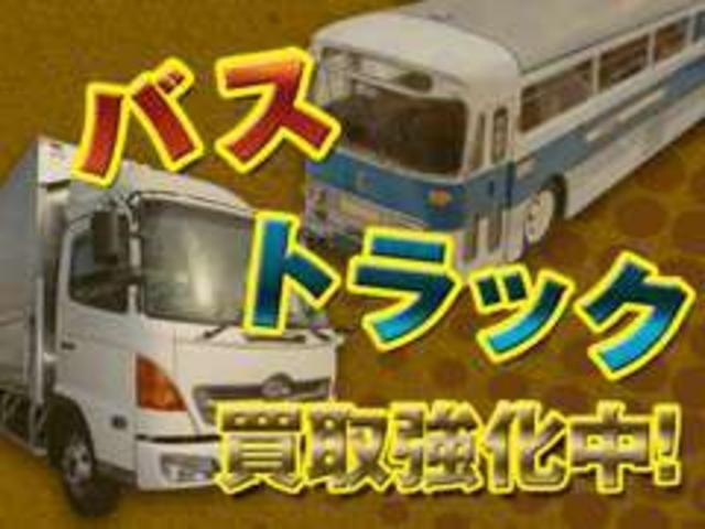 (株)Noa Corporation(0枚目)