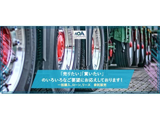 (株)Noa Corporation(1枚目)
