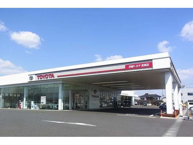 茨城トヨタ自動車(株) 友部店...