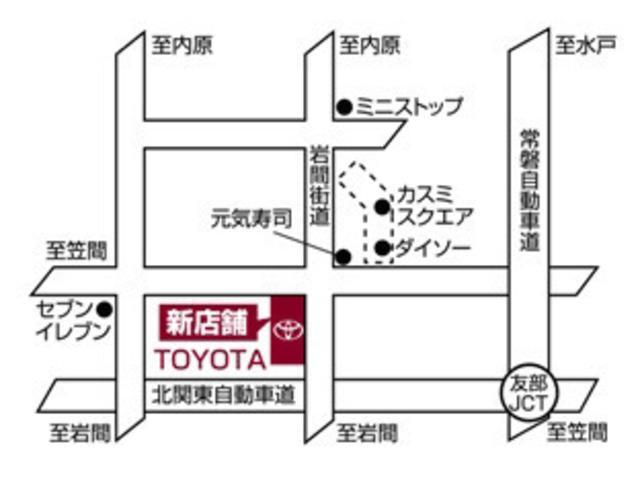 茨城トヨタ自動車(株) 友部店(2枚目)