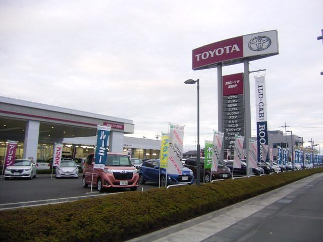 茨城トヨタ自動車(株) 友部店(3枚目)