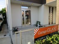 Garage GLANZ (ガレージグランツ)
