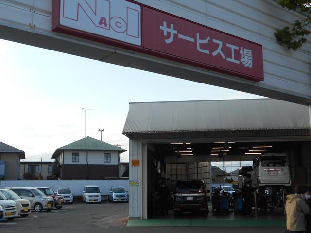 (株)ナオイオート ひたちなか店(2枚目)