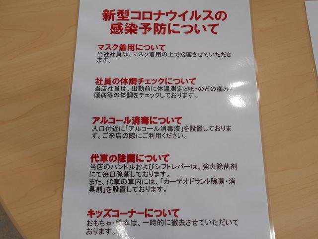 (株)ナオイオート ひたちなか店(5枚目)
