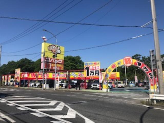 (株)ナオイオート 土浦店(2枚目)