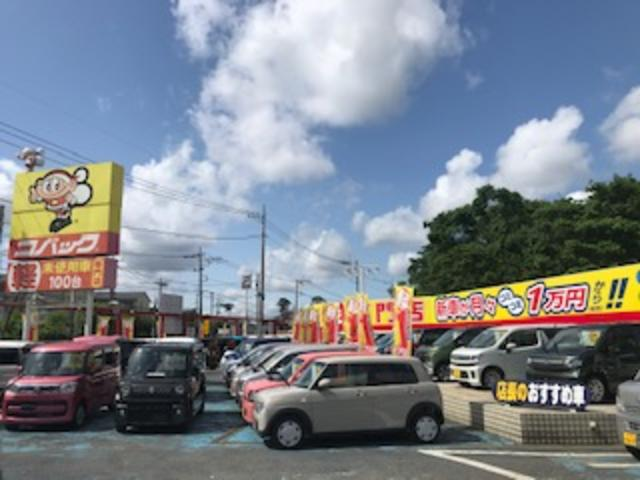 (株)ナオイオート 土浦店(3枚目)