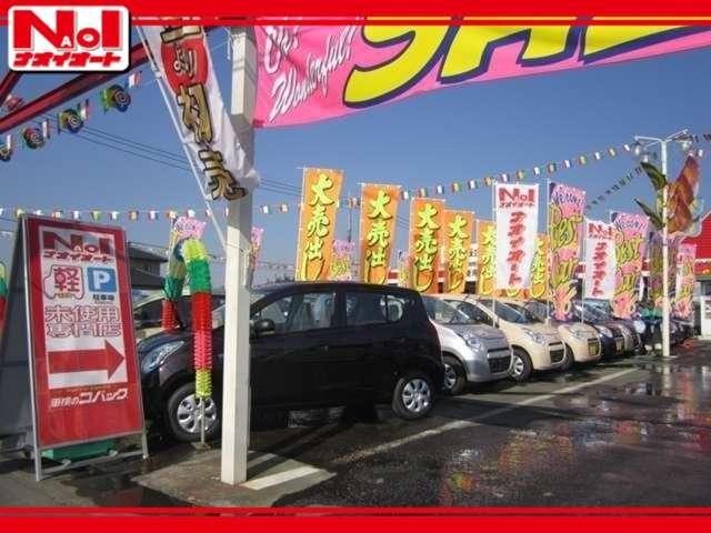 (株)ナオイオート 龍ヶ崎市役所通り店(3枚目)