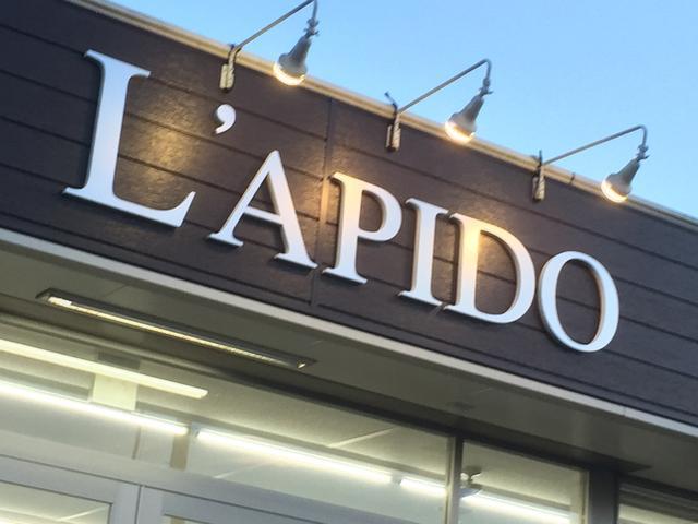 「茨城県」の中古車販売店「L'APIDO (株)ラピード」