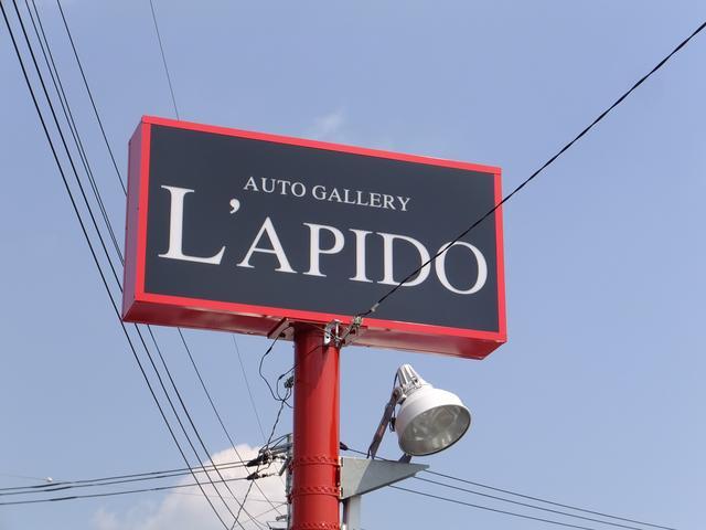 L'APIDO (株)ラピード(1枚目)