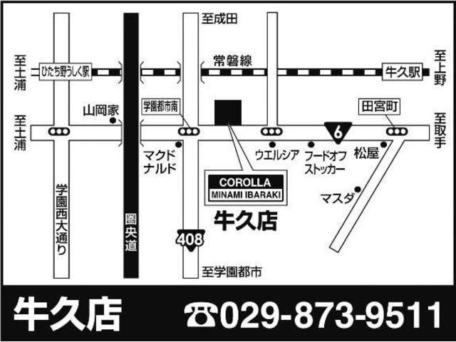 トヨタカローラ南茨城(株) 牛久店(6枚目)