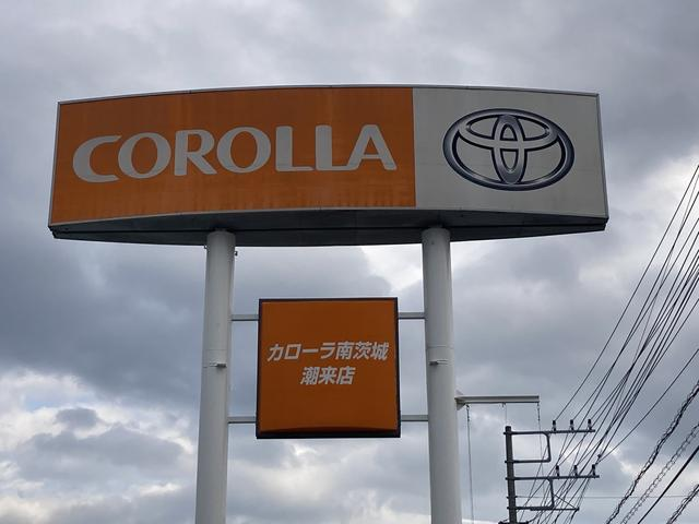 トヨタカローラ南茨城(株) 潮来店(1枚目)