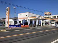 トヨタカローラ南茨城(株) 古河店