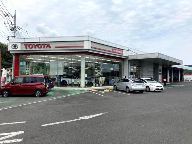 茨城トヨタ自動車(株) 常陸太田店