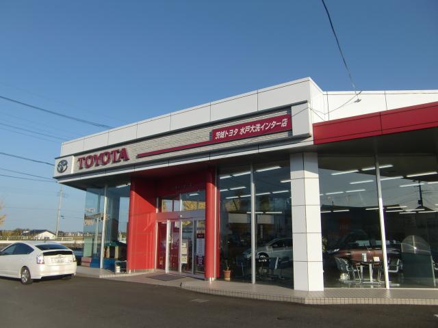 茨城トヨタ自動車(株) 水戸大洗インター店(1枚目)