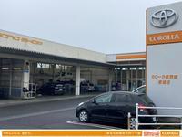 トヨタカローラ新茨城株式会社 東海店