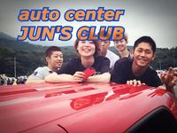 −AUTO CENTER− JUN´S CLUB(ジュンズクラブ)