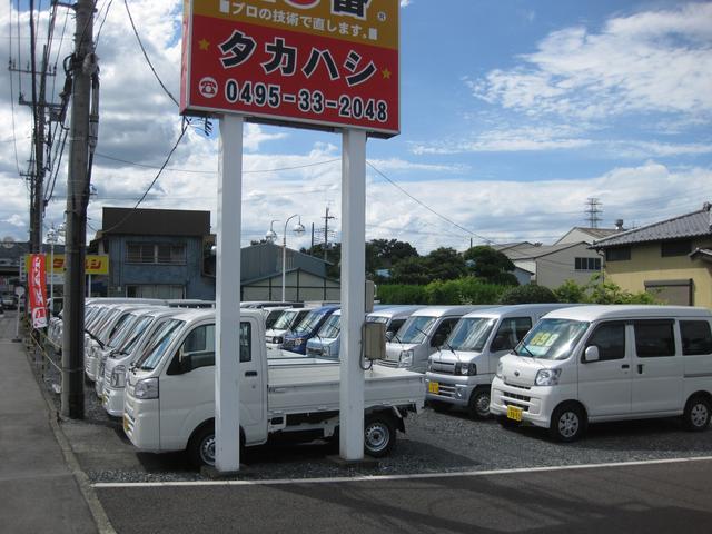 タカハシ自動車株式会社 タックス上里 TAX上里(5枚目)
